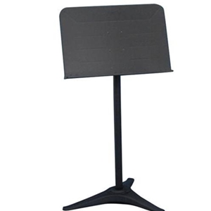 Hamilton KB1D Music Stand